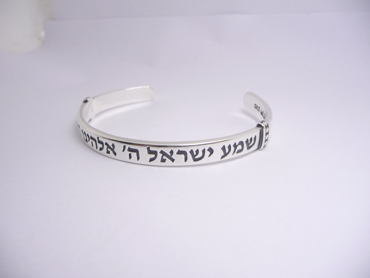 Picture for category צמידי קבלה לאישה