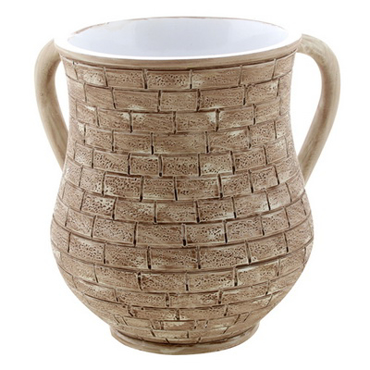 Picture for category Washing Cups & Mayim Achronim
